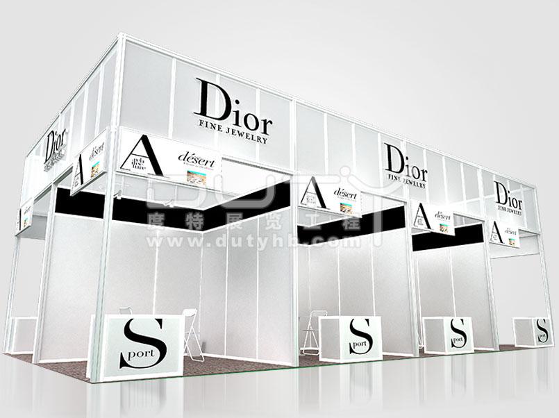 化妆品展团